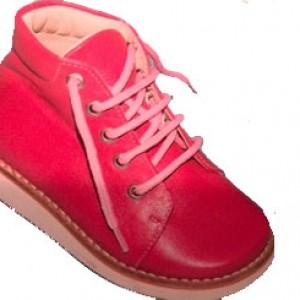 کفش طبی ساقدار: